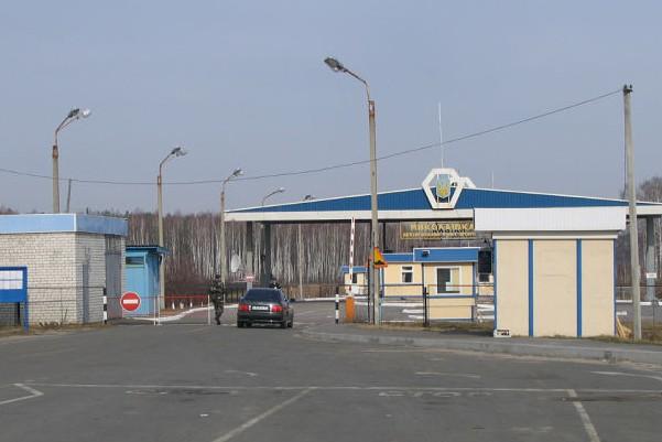 Киев призывает Россию усилить пограничный контроль