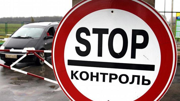 МИД Украины не заметило отвода российских войск от границы