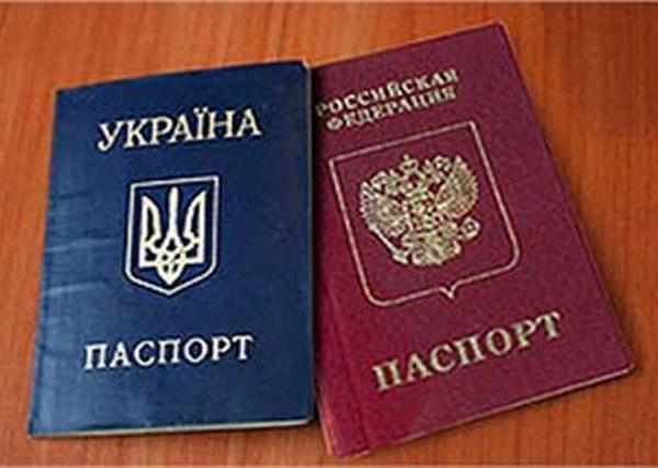 Принят законопроект о сокрытии двойного гражданства