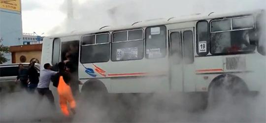 В фонтане из кипятка в Красноярске виноватым объявили водителя маршрутки