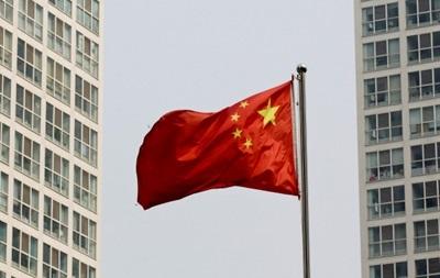 КНР приостанавливает работу по интернет-сотрудничеству с США