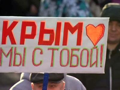 Сергей Миронов: Крым был передан Украине волюнтаристским решением Хрущева