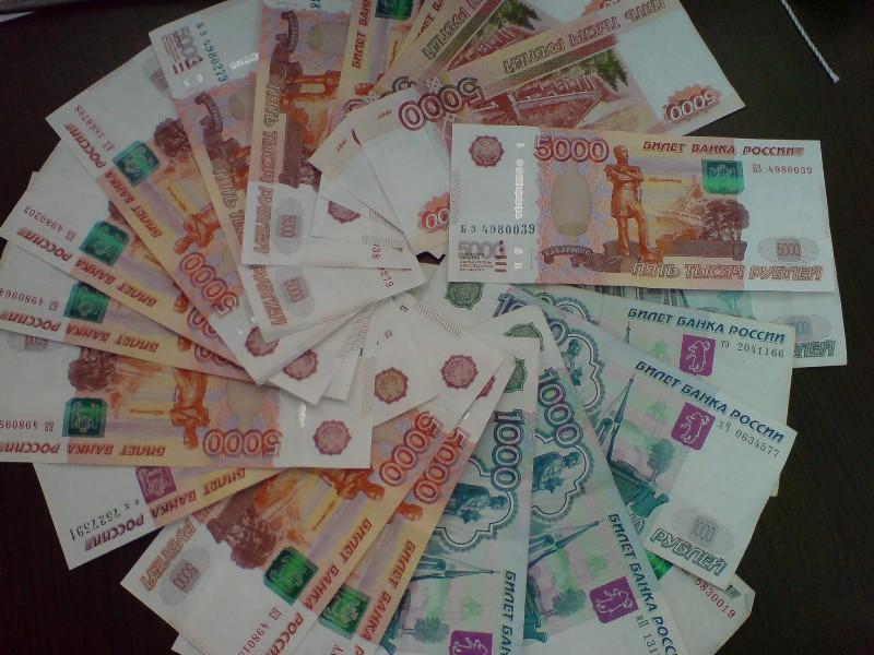В Приангарье неизвестные похитили из банка почти 3 миллиона рублей