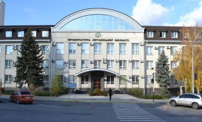 Ополченцы снова заняли здание областной прокуратуры в Луганске