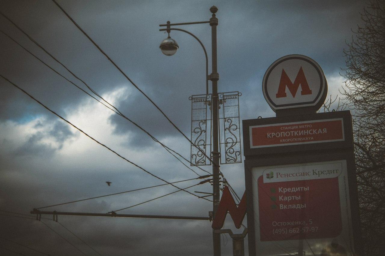 9 мая Московский метрополитен изменит режим работы