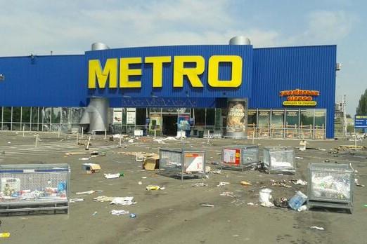 Возле магазина Metro в Донецке убиты пять человек