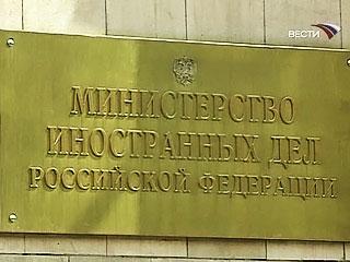 МИД РФ: из меморандума выхолощены важные вопросы для мира на Украине