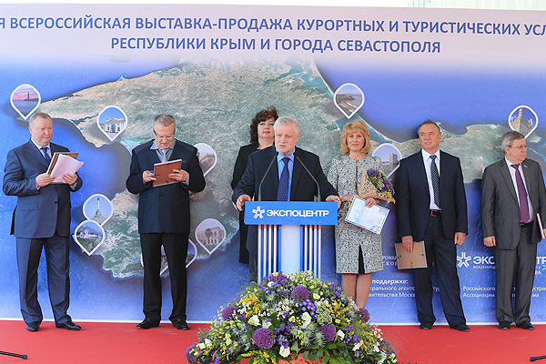 Сергей Миронов поедет в отпуск в Крым