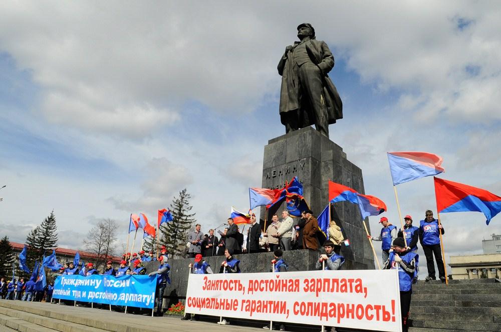 В Красноярске первомай отметили более 5 тысяч человек