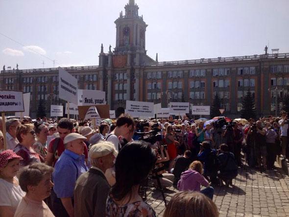 Митинг на Площади 1905 года собрал более 2 тыс человек