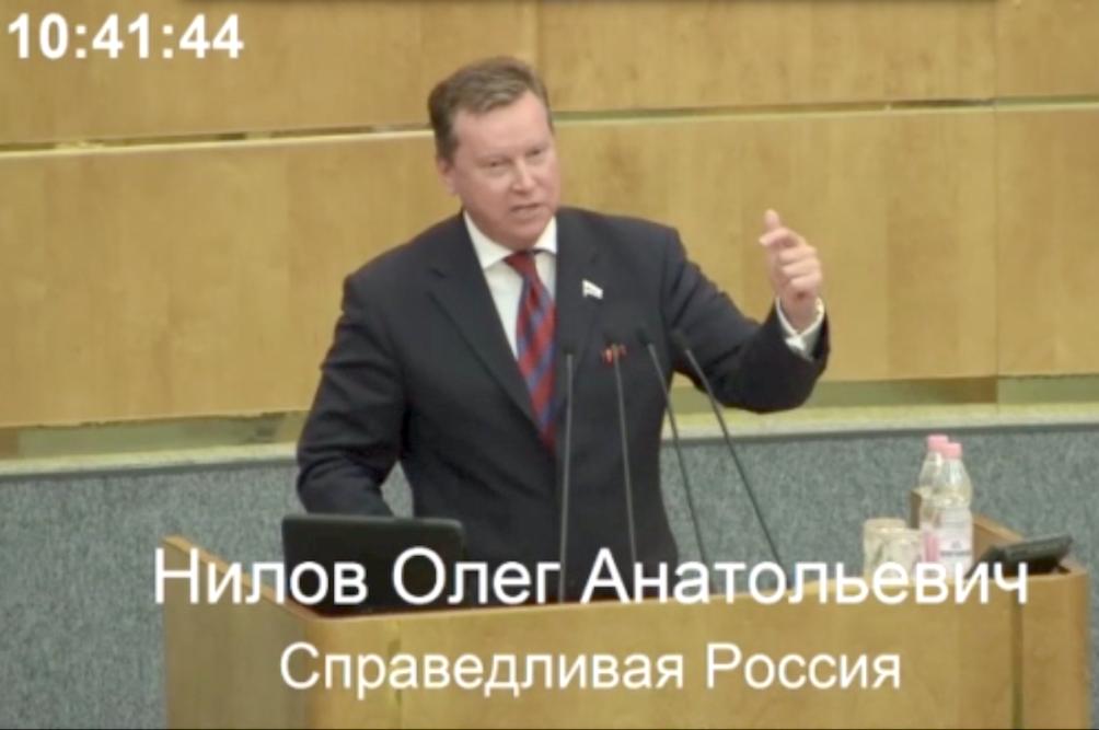 СР предлагает провести специальное заседание Госдумы с участием глав Правительства, ЦБ и Минфина