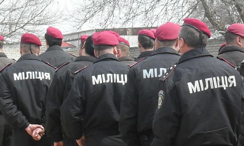 Милиционеров с Западной Украины командируют на Восток