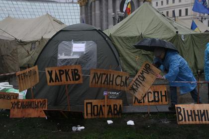 Майдан разъезжается по домам