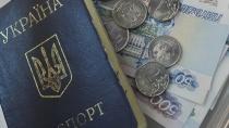 Украина решила сделать Крым свободной экономической зоной