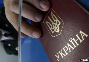 В Донецкой области неизвестные рвут паспорта граждан