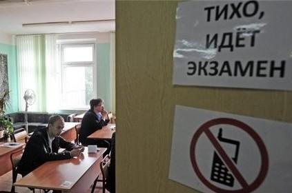 В Волгоградской области школьник повесился из-за ЕГЭ