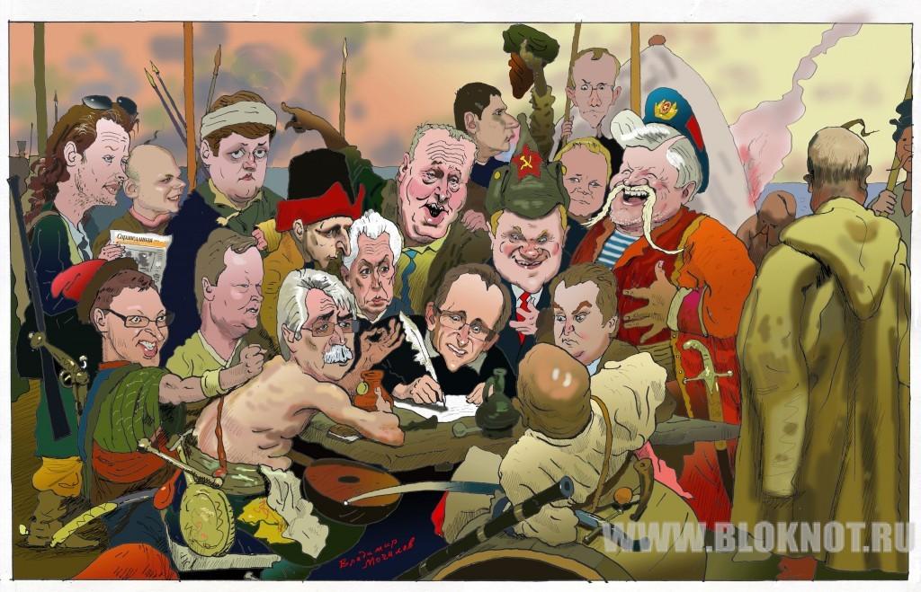 Зампреду Госдумы Николаю Левичеву подарили картину