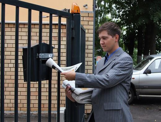 Красноярским студентам предложили поработать почтальонами