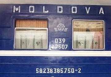 Минтранс Молдавии сообщил о девяти погибших в железнодорожной катастрофе под Москвой