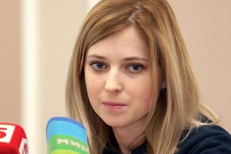 Няшного прокурора Крыма Поклонскую сравнили с Сашей Грей