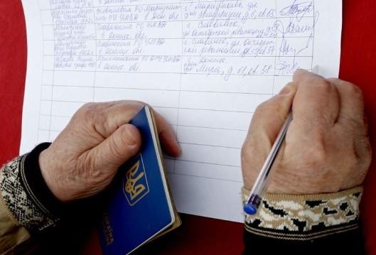 Пресс-служба президента РФ прокомментировала результаты референдума