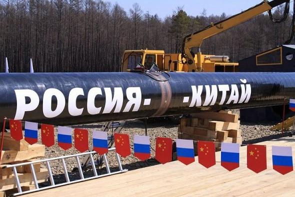 Российский газ обойдется Китаю в $350 за 1 тыс. кубометров