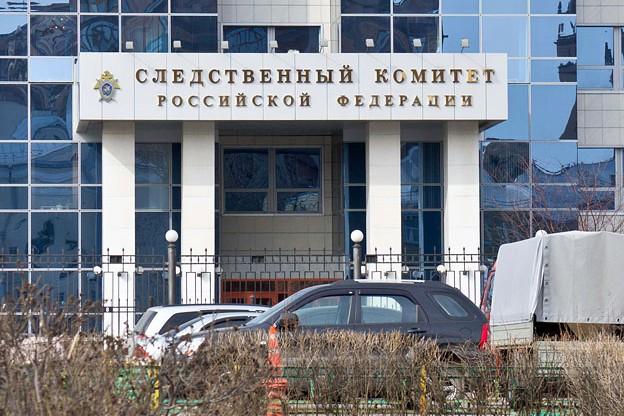 В России возбуждено дело о применении запрещенных методов войны на востоке Украины