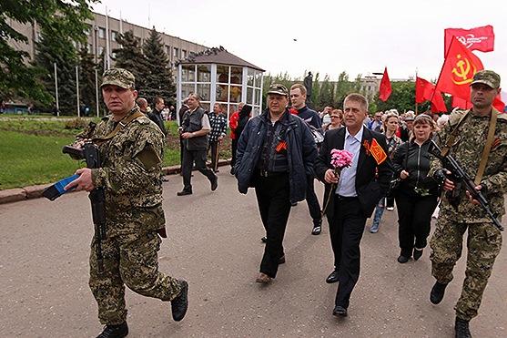 Славянск отметил День Победы вопреки всему!
