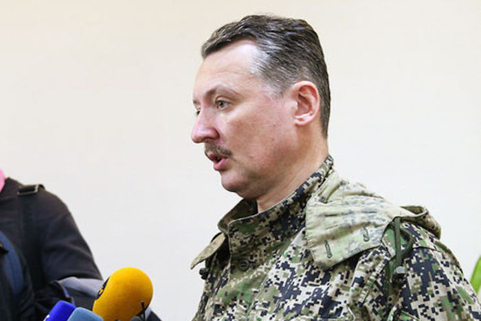 Игорь Стрелков опроверг очередное сообщение о своей гибели