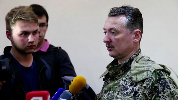 Стрелков заявил, что не просил Россию о военной помощи