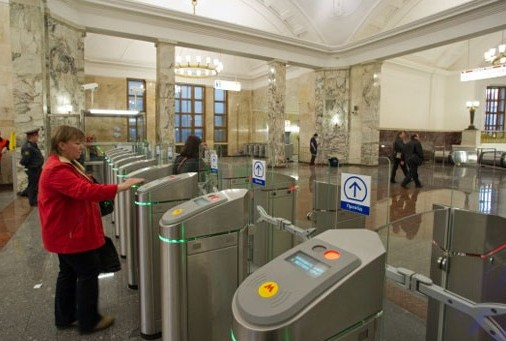С 1 июня проезд на общественном транспорте в Москве подорожает