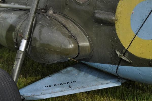 Второй вертолет сбит под Славянском