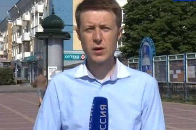Госдума обвиняет украинские власти в гибели российского журналиста