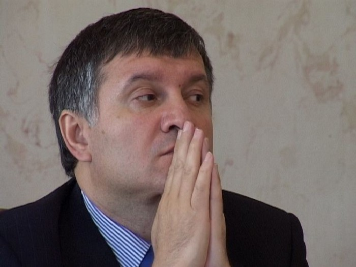 Аваков свалил взрыв аварийного газопровода на диверсантов