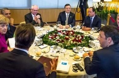 G7 считает