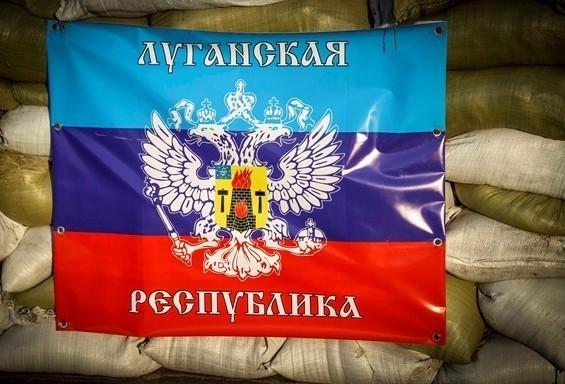В Луганской народной республике создали КГБ