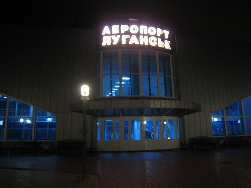 ЕС даст Украине 80 млн евро на восстановление аэропортов Донбасса