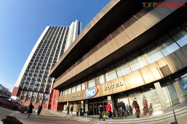 Радикалы пытаются сорвать заседание Совета Федерации профсоюзов Украины