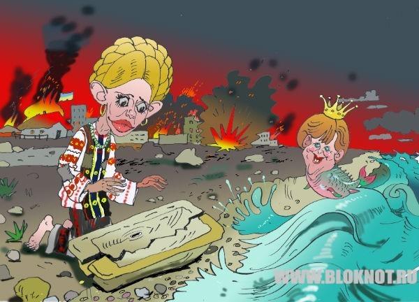 Юлия Тимошенко: блеск и нищета газовой принцессы