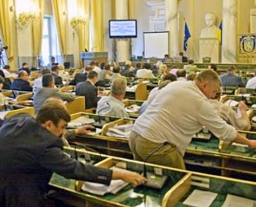 Во Львове отменили «революционную» войну дворцам