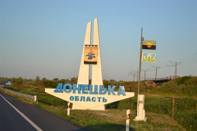 Коломойский хочет присоединить три района Донецкой области