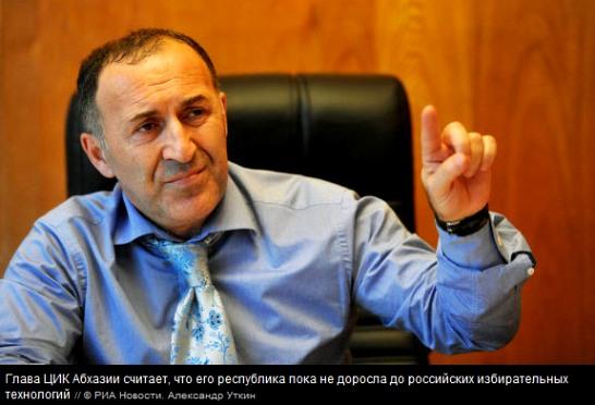 Президента Абхазии выберут 24 августа