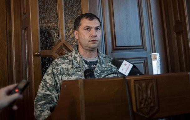 Южная Осетия признала ЛНР
