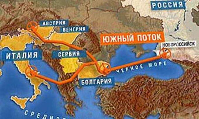 США и Европа принуждают Россию с газовой транспортировке через Украину