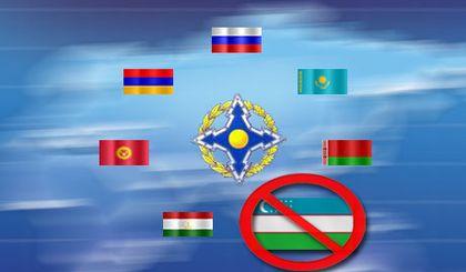 Украина хочет реанимировать ГУАМ