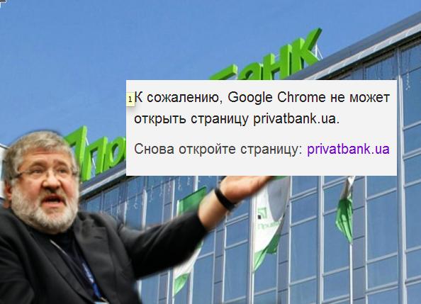 Хакеры взломали сайт