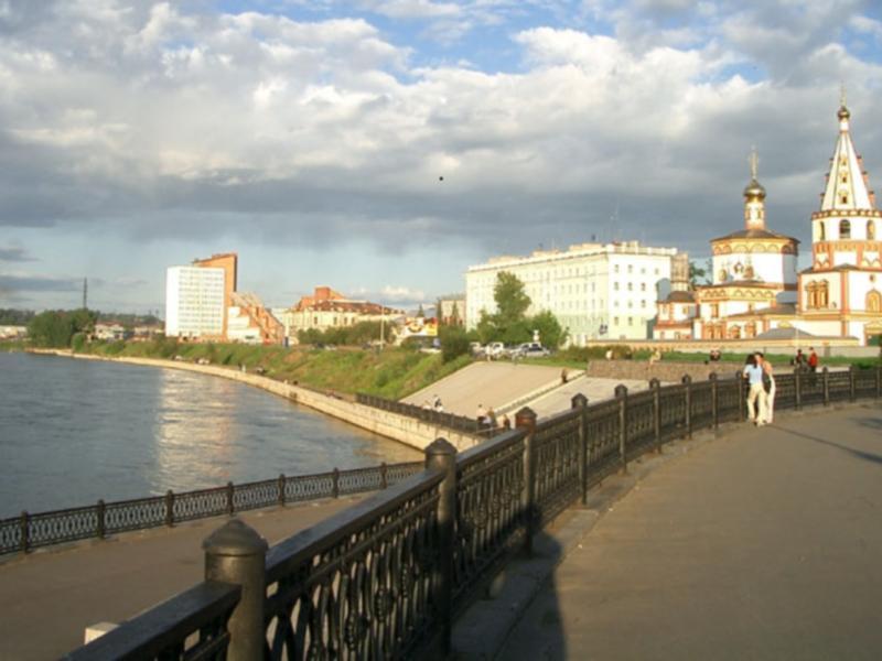 В Иркутской области создадут большую энциклопедию о регионе