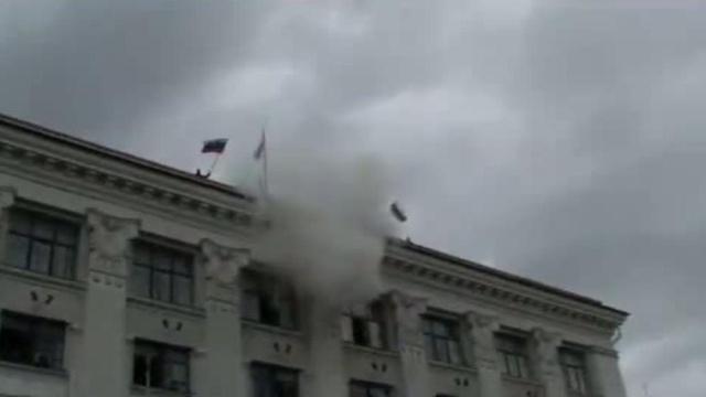 ВВС Украины использовали кассетные бомбы?