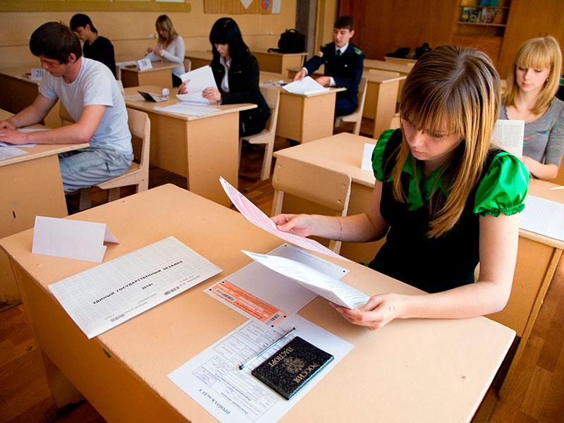 344 работы ЕГЭ по русскому языку аннулированы