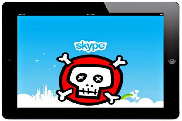 Microsoft отключит Skype
